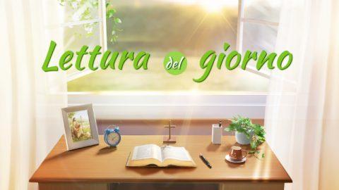 1 Giovanni 1:9 – Lettura del giorno