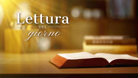 Matteo 7:15 – Lettura del giorno