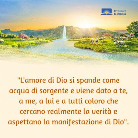 La vita di Dio è acqua