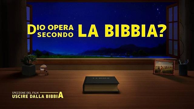 """Film cristiano """"Uscire dalla Bibbia"""" - Dio opera secondo la Bibbia? (Spezzone 1/2 )"""