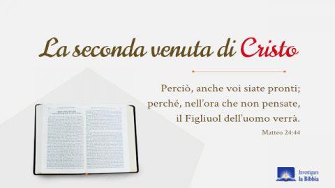 Leggiamo la Bibbia, cerchiamo la verità del ritorno di Gesù