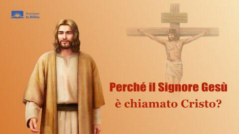 Gesù Cristo è amore