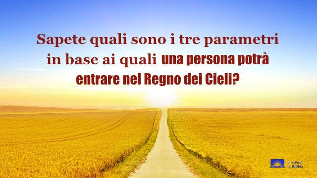 Per entrare nel regno dei cieli, devi fare la volontà del Padre mio. dans articles en Italien Sapete-quali-sono-i-tre-parametri-in-base-ai-quali-una-persona-potrà-entrare-nel-Regno-dei-Cieli-2-1