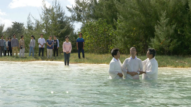 Battesimo cristiano