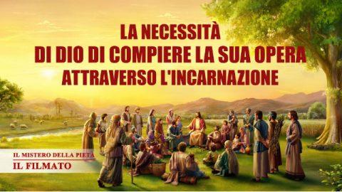 l'incarnazione del Signore Gesù con i popoli