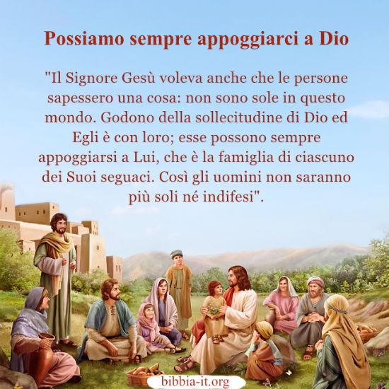 Frasi Matrimonio Evangelico.Frasi Evangeliche Possiamo Sempre Appoggiarci A Dio