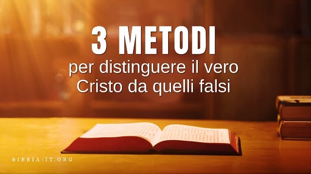 3 Metodi per distinguere il vero Cristo da quelli falsi