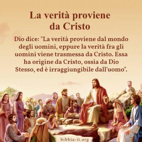 Gesù Cristo predica ai discepoli