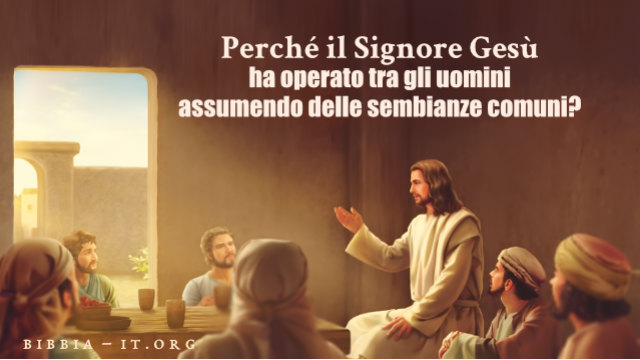 immagini del Signore Gesù
