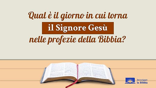 la Bibbia sul tavolo, leggiamo le profezie nella Bibbia
