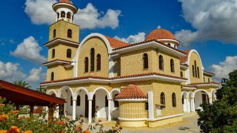una chiesa Cristianesimo