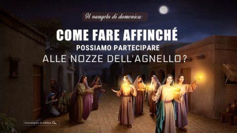 Come fare affinché possiamo partecipare alle nozze dell'Agnello?