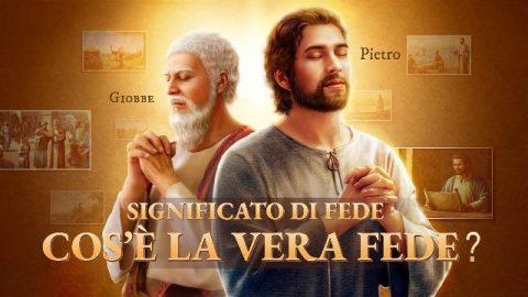 Significato di fede cos'è la vera fede