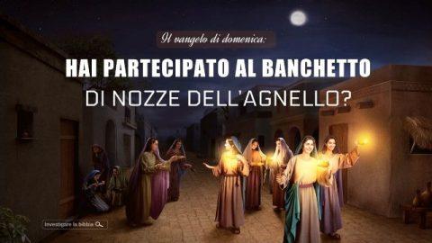 possiamo partecipare alle nozze dell'Agnello