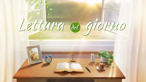 Matteo24:16-18 - Lettura del giorno