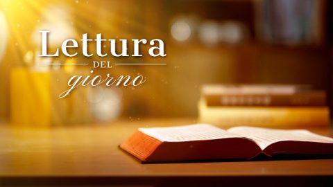Marco 12:31 - Lettura del giorno