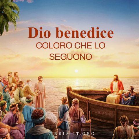 Frasi evangeliche Dio benedice coloro che Lo seguono