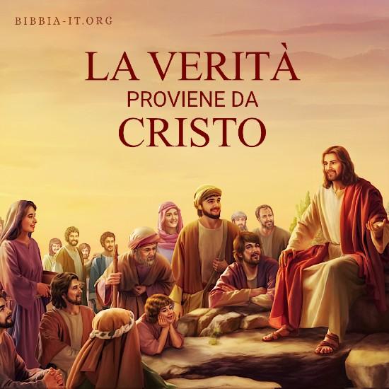 Frasi evangeliche La verità proviene da Cristo