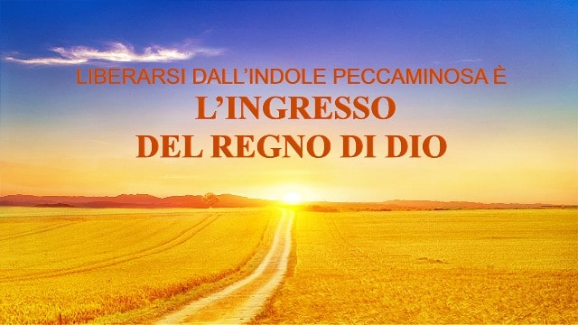 Liberarsi dall'indole peccaminosa è l'ingresso del Regno di Dio