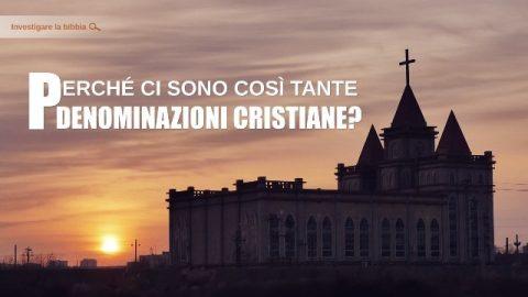 Perché ci sono così tante denominazioni cristiane?