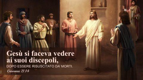 versetti biblici sulla resurrezione