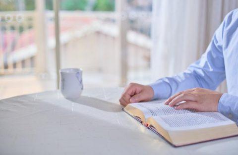 Riflettere in cuor nostro quando leggiamo le parole di Dio