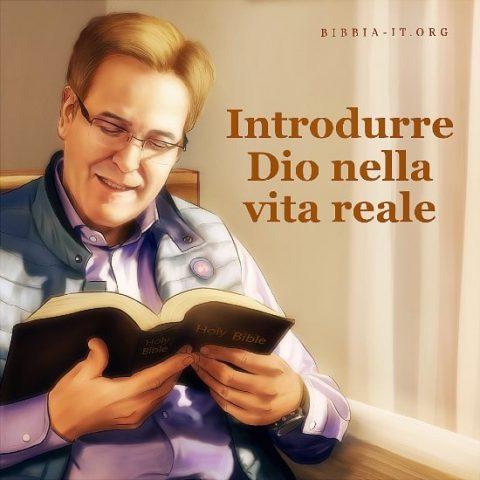 Introdurre Dio nella vita reale