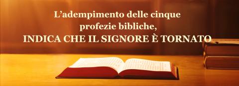 Ladempimento delle cinque profezie bibliche, indica che il Signore e tornato