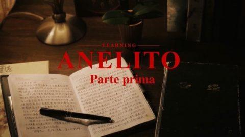 Anelito