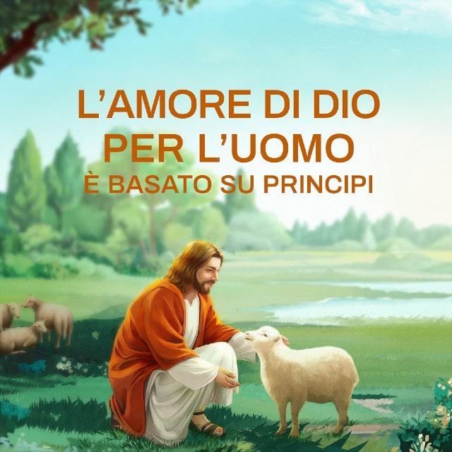 L'amore di Dio per l'uomo è basato su principi