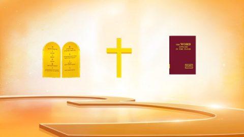 Qual è la relazione tra ciascuna fase dell'opera di Dio e il Suo nome