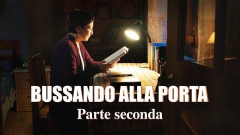 """Film cristiano in italiano 2019 - """"Bussando alla porta"""" ( Parte seconda)"""
