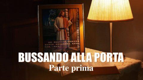 """Film cristiano in italiano 2019 - """"Bussando alla porta""""(Parte prima)"""