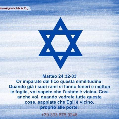 Il segno della venuta del Signore 2 il ritorno di Israele