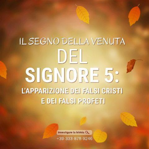 Il segno della venuta del Signore 5 l'apparizione dei falsi cristi e dei fal