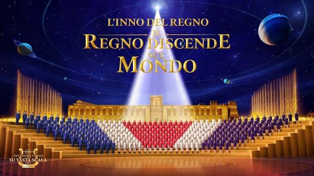"""Musica corale cristiana """"L'inno del Regno: Il Regno discende sul mondo""""   Anteprima estesa"""