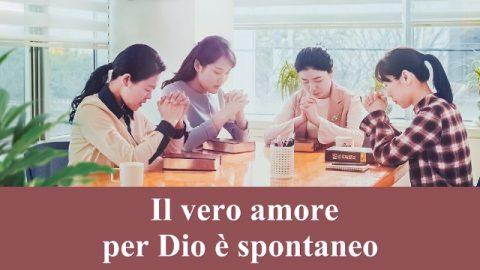 Il vero amore per Dio è spontaneo