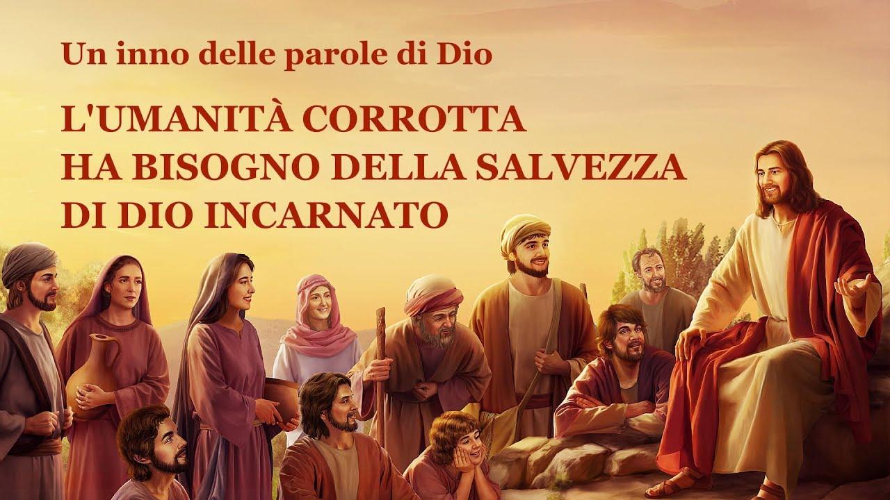 Cantico evangelico 2019 -L'umanità corrotta ha bisogno della salvezza di Dio incarnato