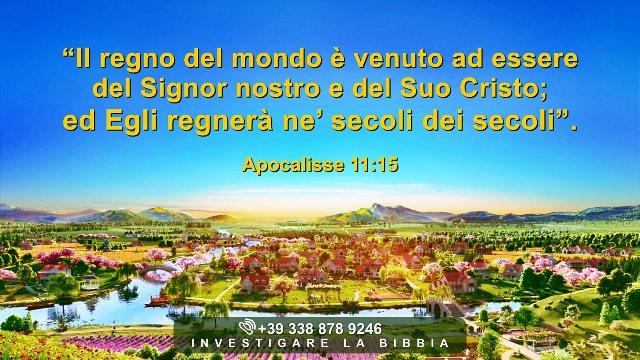 Come si adempiono le profezie sul nuovo cielo e la terra nuova nella Bibbia
