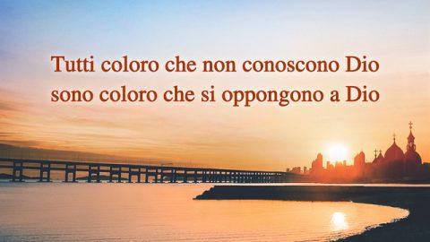 Tutti coloro che non conoscono Dio sono coloro che si oppongono a Dio