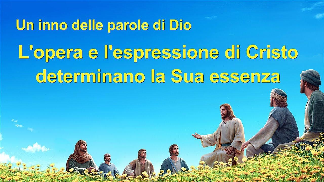 espressione di Cristo