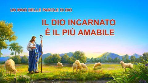 cantico cristiano Dio incarnato