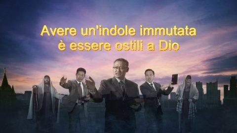 indole di Dio