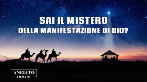 Film cristiano 2020