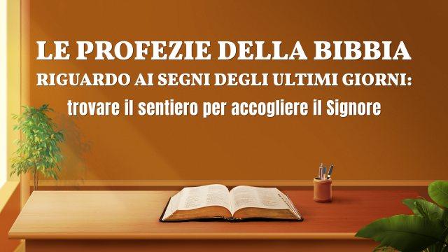 profezie della Bibbia