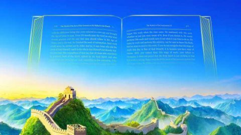 Sai perché il Signore appare ed opera in Cina al Suo ritorno?