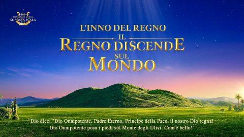 """Musica corale cristiana """"L'inno del Regno: Il Regno discende sul mondo"""" - Cantico evangelico"""