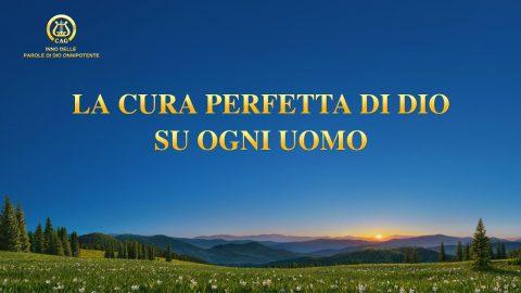 Cantico cristiano 2020 - La cura perfetta di Dio su ogni uomo