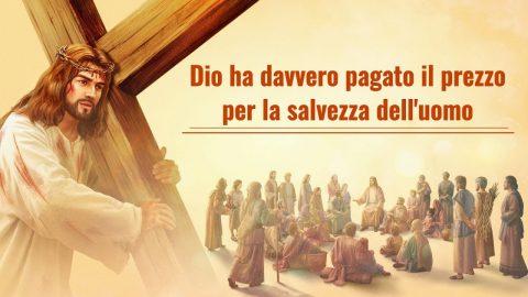 """Cantico cristiano 2019 - """"Dio ha davvero pagato il prezzo per la salvezza dell'uomo"""""""