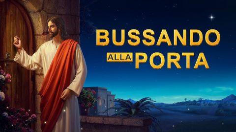 """Film cristiano completo 2018 """"Bussando alla porta"""" - Come accogliere il ritorno del Signore Gesù?"""